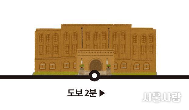 서울대학교 의과대학